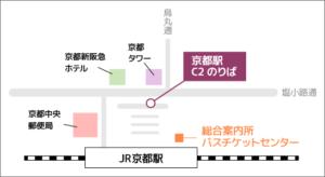 京都駅天橋立行きバス停