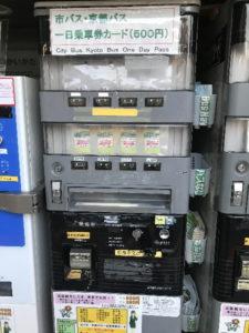 京都市営バス1日乗車券