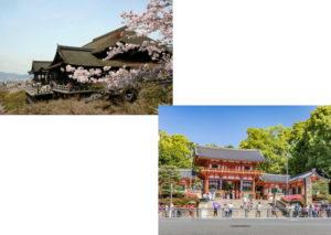 清水寺から八坂神社