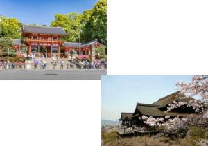 八坂神社から清水寺