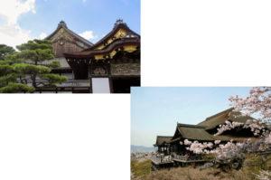 二条城から清水寺