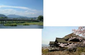 嵐山(渡月橋)から清水寺