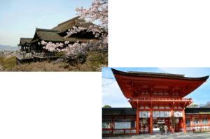 清水寺から下鴨神社