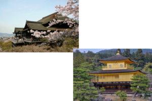 清水寺から金閣寺