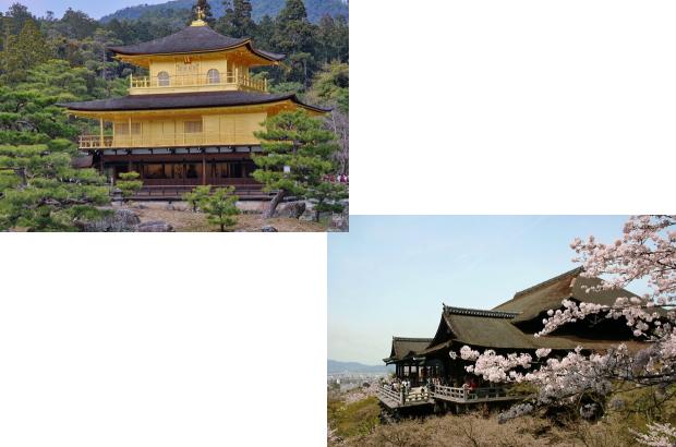金閣寺から清水寺へのアクセス!おすすめの行き方は?