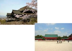 清水寺から平安神宮