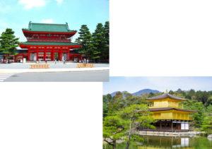 平安神宮から金閣寺