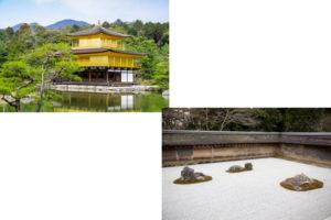 金閣寺から龍安寺