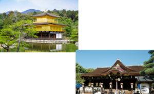 金閣寺から北野天満宮