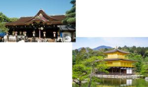北野天満宮から金閣寺