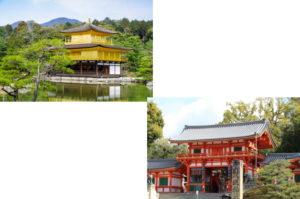 金閣寺から八坂神社