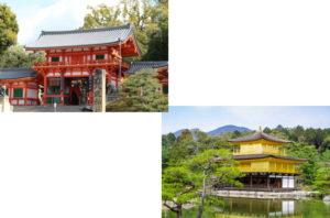 八坂神社から金閣寺