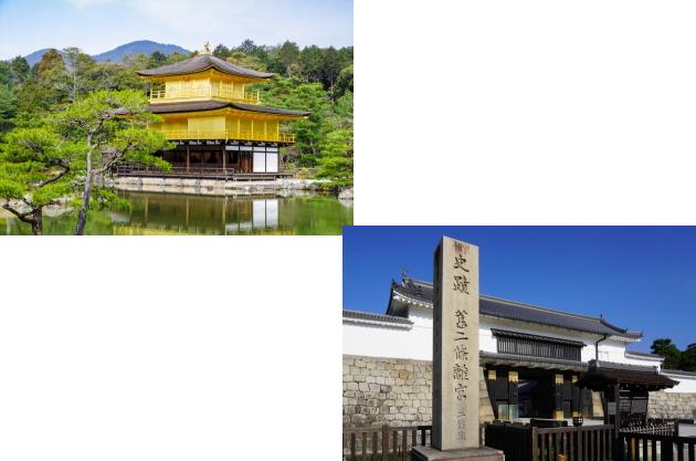 金閣寺から二条城