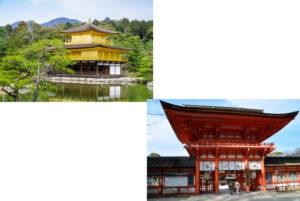 金閣寺から下鴨神社