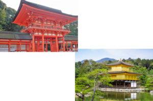 上賀茂神社から金閣寺