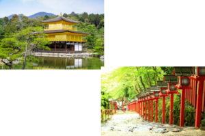 金閣寺から貴船神社