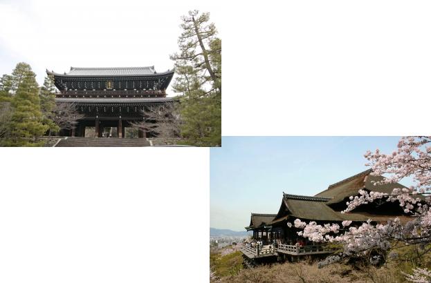 知恩院から清水寺
