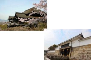 清水寺から二条城