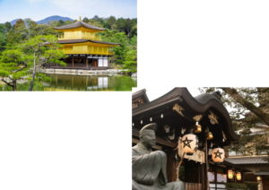 金閣寺から晴明神社