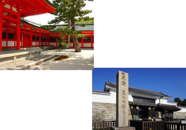 平安神宮から二条城