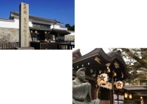二条城から晴明神社