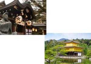 晴明神社から金閣寺
