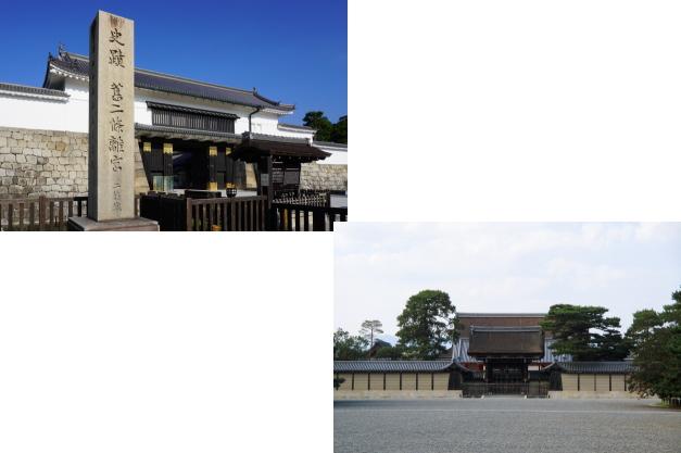 二条城から京都御所
