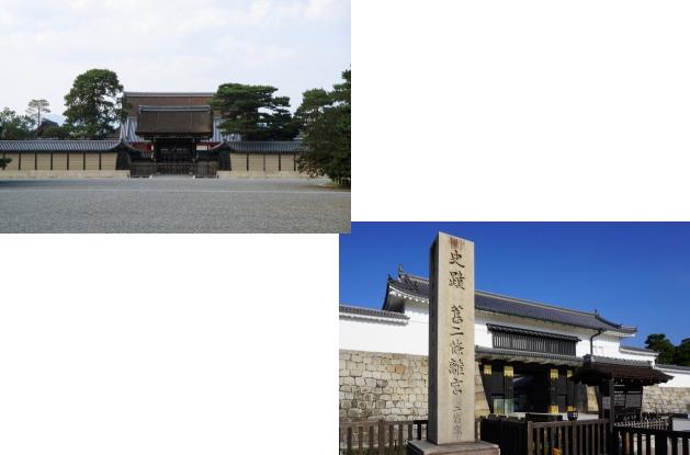 京都御所から二条城
