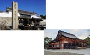 二条城から八坂神社
