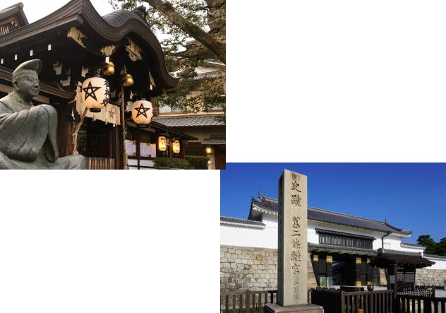 晴明神社から二条城