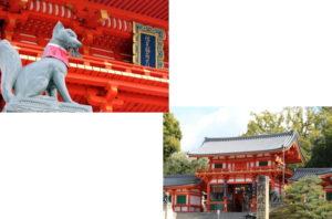 伏見稲荷大社から八坂神社