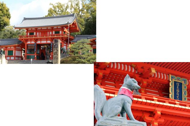 八坂神社から伏見稲荷大社
